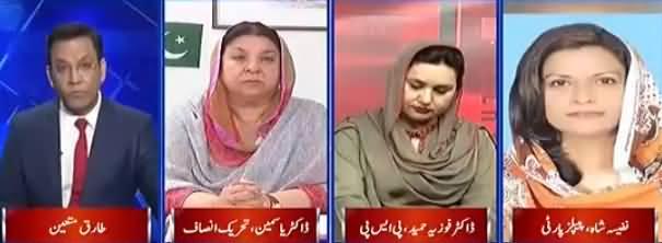 Ikhtilaf e Rai (Rana Sanaullah Remarks Against Women) - 1st May 2018