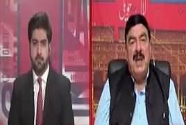 Ikhtilaf-e-Rai (Sheikh Rasheed Ahmad Exclusive Interview) - 5th June 2017