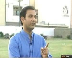 Ikhtilaf (Faisal Sabzwari of MQM Exclusive Interview) - 20th September 2013