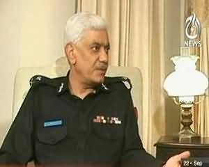 Ikhtilaf (IGP Sindh, Shahid Nadeem Baloch Exclusive) - 27th September 2013