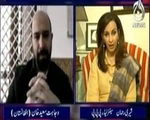 Ikhtilaf (Nawaz Sharif ke Daura e America Se Pakistan Ko Kia Mila?) - 25th October 2013
