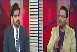 Ikhtilaf Rai (Amir Liaquat Exclusive Interview) – 7th February 2018