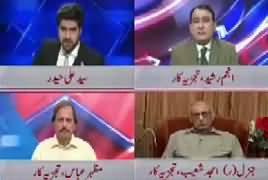 Ikhtilaf Rai (Cases Against Sharif Family) – 8th October 2017