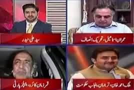 Ikhtilaf Rai (CM Balochistan Resigned) – 9th January 2018