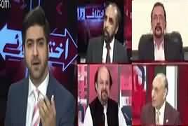 Ikhtilaf Rai (Crimes Karachi Ki Pehchan Ban Gaye) – 8th February 2017