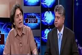Ikhtilaf Rai (Dawn Leaks Issue Resolved) – 10th May 2017