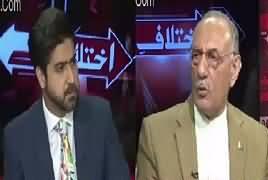 Ikhtilaf Rai (Dawn Leaks, Pervez Rasheed Ka Nam Clear) – 25th April 2017