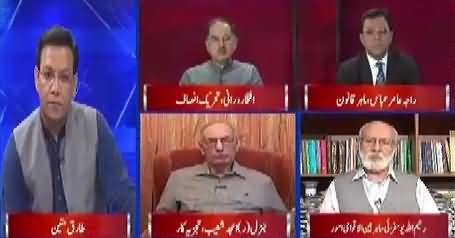 Ikhtilaf Rai (Discussion on Current Issues) – 27th June 2018