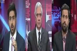 Ikhtilaf Rai (Five Terrorism Incidents in Few Days) – 15th February 2017