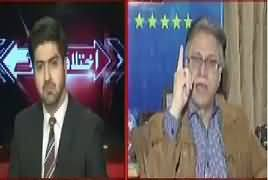 Ikhtilaf Rai (Hassan Nisar Exclusive Interview) – 12th January 2017