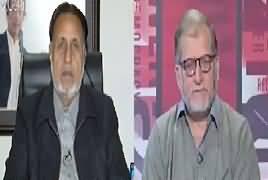 Ikhtilaf Rai (Health & Education Not in Govt's Priority) – 10th January 2017