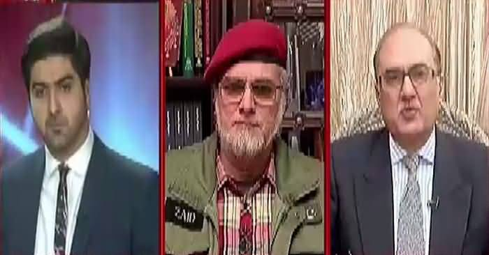 Ikhtilaf Rai (Heart of Asia Conference) – 5th December 2016