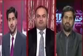 Ikhtilaf Rai (Hussain Haqqani Ka Bayan) – 13th March 2017
