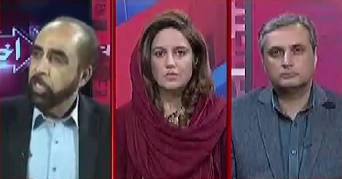 Ikhtilaf Rai (Indian Wazir e Dakhla Ka Bayan) – 12th December 2016