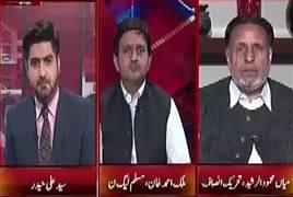 Ikhtilaf Rai (Issue of General Raheel) – 27th March 2017