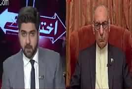Ikhtilaf Rai (JIT Ke Samne Wazir e Azam Ki Paishi) – 15th June 2017