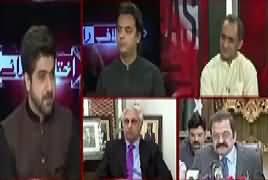 Ikhtilaf Rai (JIT Per PMLN Ki Tanqeed) – 7th June 2017