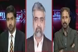 Ikhtilaf Rai (Karachi Mein Asleh Ke Godowns) – 21st March 2017