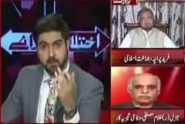 Ikhtilaf Rai (Karachi Mein Batwarey Ki Jang) – 10th April 2017