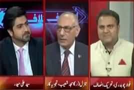 Ikhtilaf Rai (Kia Her Kaam Pak Fauj Kare?) – 22nd March 2017
