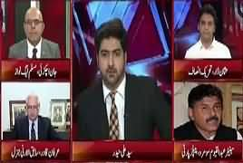 Ikhtilaf Rai (Maryam Nawaz JIT Ke Samne Paish) – 5th July 2017