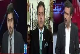 Ikhtilaf Rai (Military Courts And PPP's 9 Points) – 6th March 2017