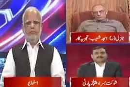Ikhtilaf Rai (Naeem ul Haq Slapped Daniyal Aziz) – 23rd May 2018