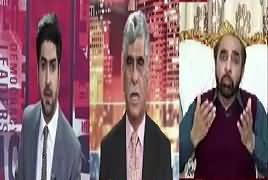 Ikhtilaf Rai (National Action Plan Par Amla Na Huwa) – 20th February 2017