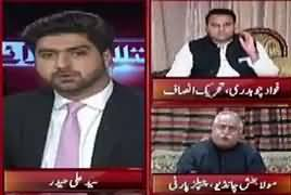 Ikhtilaf Rai (Nawaz Sharif Differences With Army Chief) – 17th August 2017