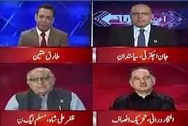 Ikhtilaf Rai (Nawaz Sharif's Statement) – 15th May 2018