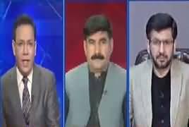 Ikhtilaf Rai (Pakistan Se Bijli Ghayb) – 16th May 2018