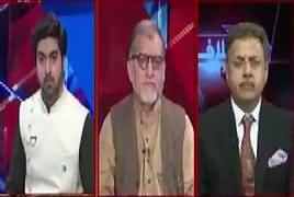 Ikhtilaf Rai (Pakistani Nation Should Be United) – 23rd March 2017