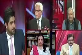 Ikhtilaf Rai (Panama JIT Report Aa Gai) – 10th July 2017