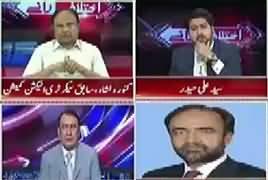 Ikhtilaf Rai (PM Nawaz Disqualified) – 28th July 2017