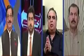 Ikhtilaf Rai (PMLN Criticism on Judiciary) – 16th April 2018