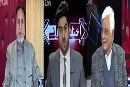 Ikhtilaf Rai (PMLN Ke Naraz Arakeen Mein Izafa) – 16th November 2017