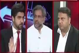 Ikhtilaf Rai (PMLN Objections on JIT Report) – 17th July 2017