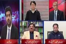 Ikhtilaf Rai (PMLN Politics on Imran Khan's Marriage) – 8th January 2018