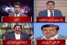 Ikhtilaf Rai (PMLN's Anti Judiciary Campaign) – 20th February 2018