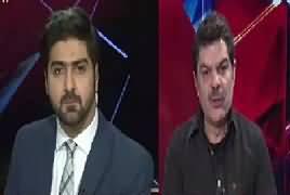 Ikhtilaf Rai (PSL Final Lahore Mein Hoga) – 28th February 2017
