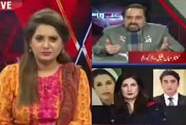 Ikhtilaf Rai (Public Accounts Committee Issue) – 13th February 2019