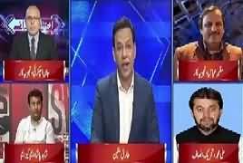 Ikhtilaf Rai (Shahbaz Sharif in Karachi) – 26th June 2018