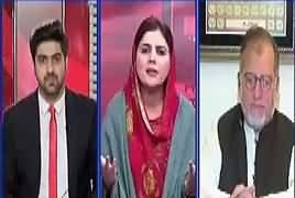 Ikhtilaf Rai (Shahbaz Sharif Ki Qismat Jaag Gai) – 21st December 2017