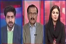 Ikhtilaf Rai (Sharif Family's Alleged Money Laundering) – 18th January 2018