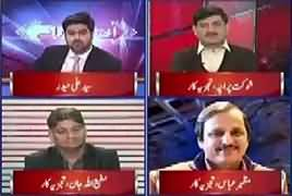Ikhtilaf Rai (Who Appointed Kashmala Tariq) – 9th March 2018