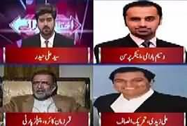Ikhtilaf Rai (Why PMLN Defending Ahad Cheema) – 26th February 2018