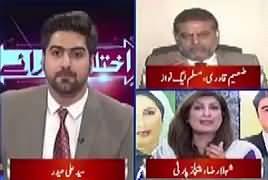 Ikhtilaf Rai (Zardari Meeting With Fazal ur Rehman) – 8th March 2018