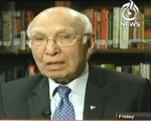 Ikhtilaf (Sartaj Aziz Exclusive Interview) - 6th September 2013