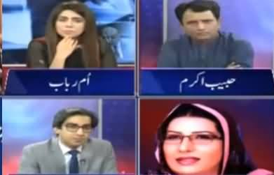 Ikhtilafi Note (Opposition Decides To Give Tough Time To Govt) - 18th May 2019