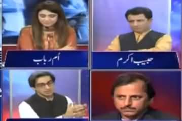 Ikhtilafi Note (PMLN, PPP United Against Govt) - 19th May 2019